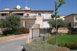 Квартира Майорка 285000 €