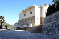 Элитная вилла в Испании на Коста Бланка в Кальпе - №3365