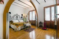 Квартира Барселона 475000 €
