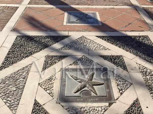 Звезда Хосе Бануса на Аллее Славы
