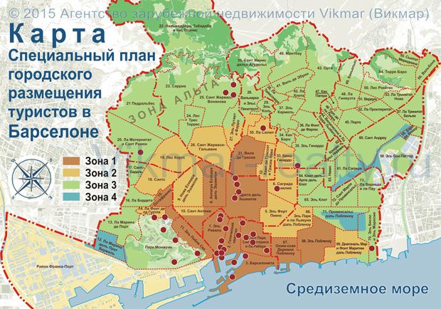 Карта территориального зонирования реконструкции и строительства туристического жилья Барселоны