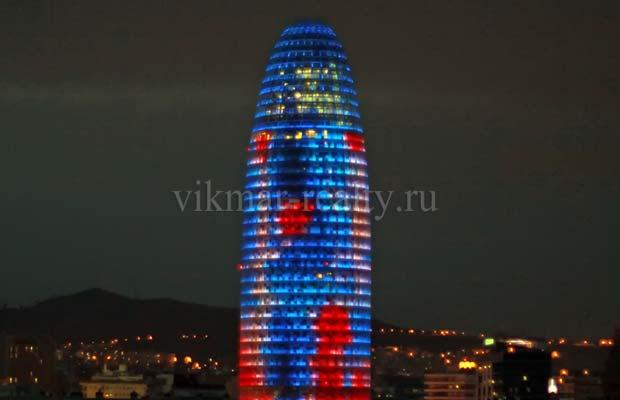 Башня La Torre Aguas de Barcelona крупным планом, один из наиболее выразительных символов выставки Недвижимость в Испании в Барселоне - Salón Inmobiliario Internacional & Symposium 2015