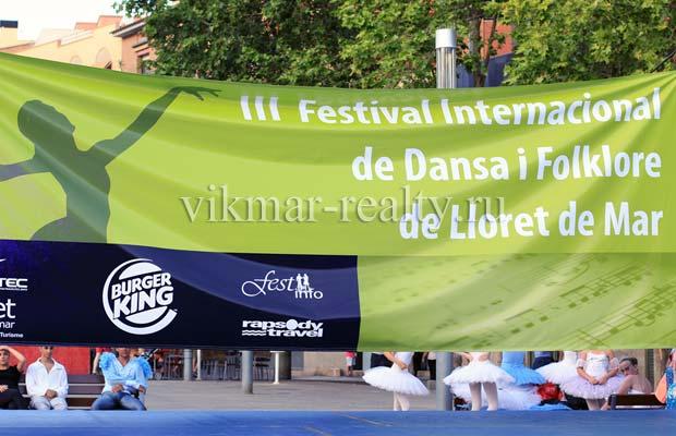 Сцена летнего театра на площади Plaça de Pere Torrent фестиваля музыки, танцев и народного фольклора в Ллорет де Мар