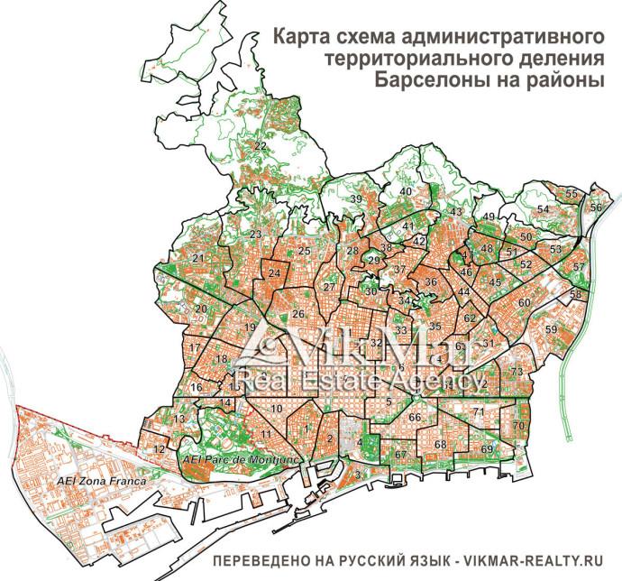 Cхема районов Барселоны