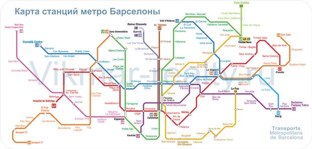 Схема станций метро Барселоны