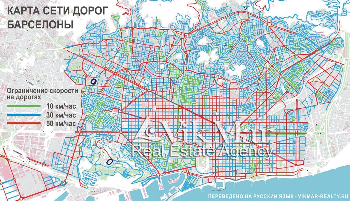 Карта транспортной сети дорог Барселоны