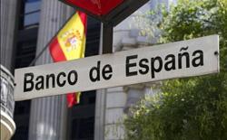 Инвестиционная деятельность в недвижимость Испании