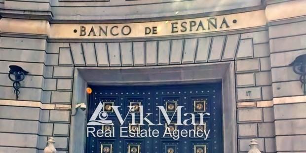 Здание Банка Испании