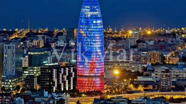 Башня «Агбар»