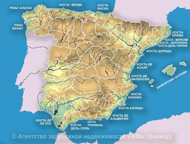 Недвижимость в Испании на побережье - физическая карта побережья Испании