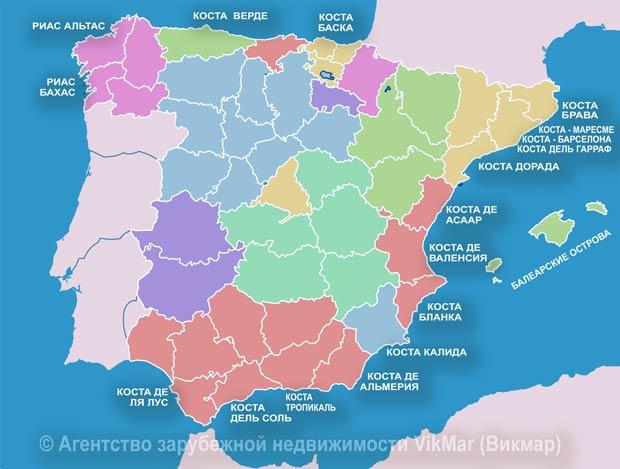 Недвижимость в Испании на побережье — карта административного деления Испании на побережья