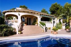 Недвижимость в испании от банков купить
