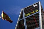 Непроданная и конфискованая жилая и коммерческая недвижимость продается банками Испании со скидками, на специальных условиях.